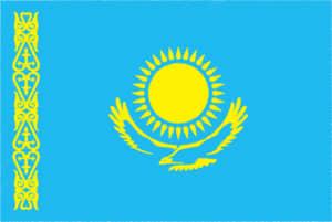 国旗 イラスト 無料|カザフスタン共和国の国旗