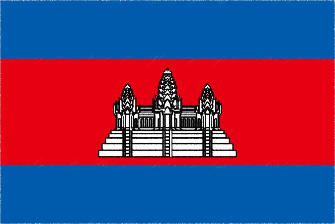 国旗 イラスト 無料|カンボジア王国の国旗