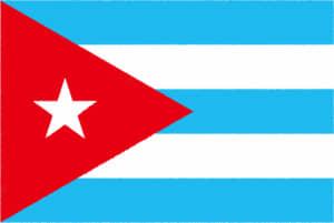 国旗 イラスト 無料|キューバ共和国の国旗