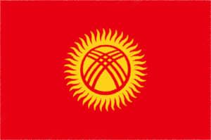 国旗 イラスト 無料|キルギス共和国の国旗