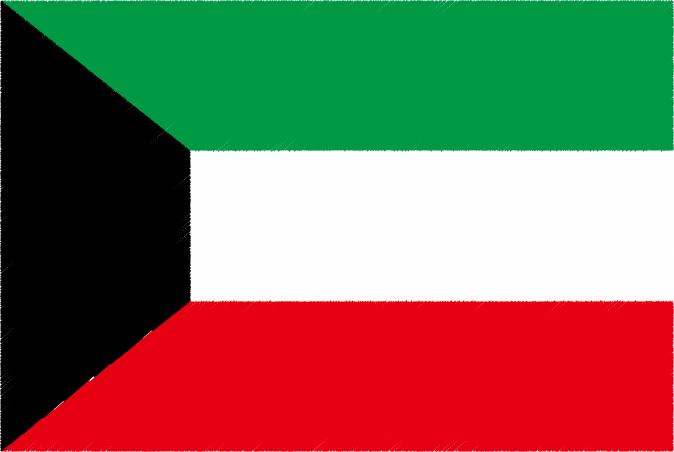 国旗 イラスト 無料|クウェート国の国旗