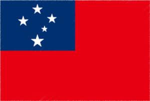 国旗 イラスト 無料|サモア独立国の国旗