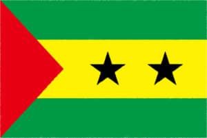 国旗 イラスト 無料|サントメ・プリンシペ民主共和国の国旗