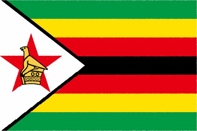 国旗 イラスト 無料|ジンバブエ共和国の国旗