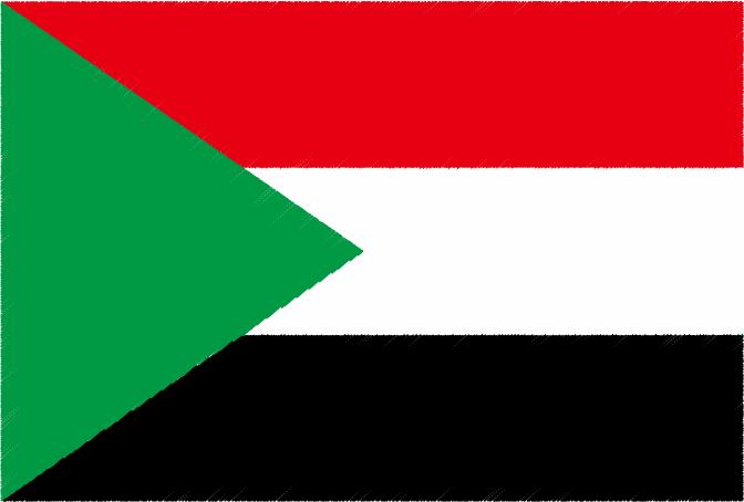 国旗 イラスト 無料|スーダン共和国の国旗