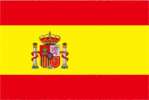 国旗 イラスト 無料|スペインの国旗