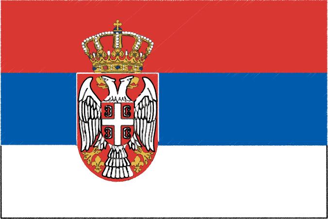 国旗 イラスト 無料 セルビア共和国の国旗
