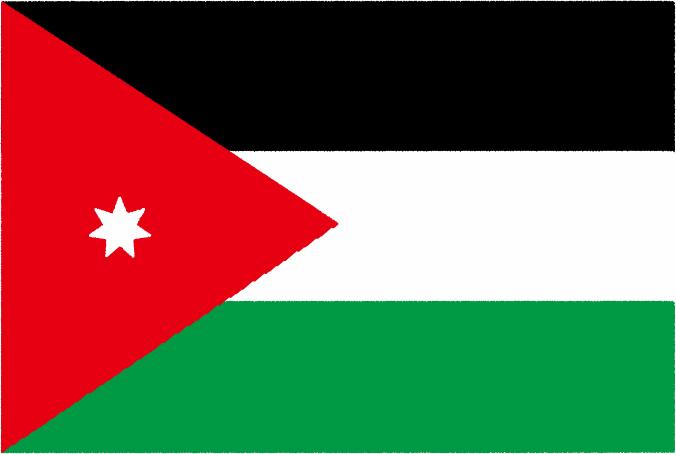 国旗 イラスト 無料|ヨルダン・ハシェミット王国の国旗