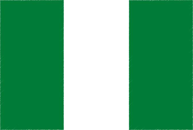 国旗 イラスト 無料|ナイジェリア連邦共和国の国旗
