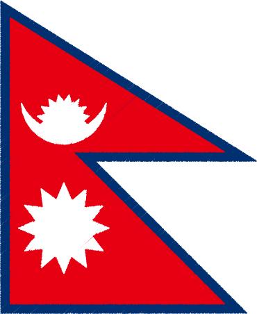 国旗 イラスト 無料|ネパール連邦民主共和国の国旗