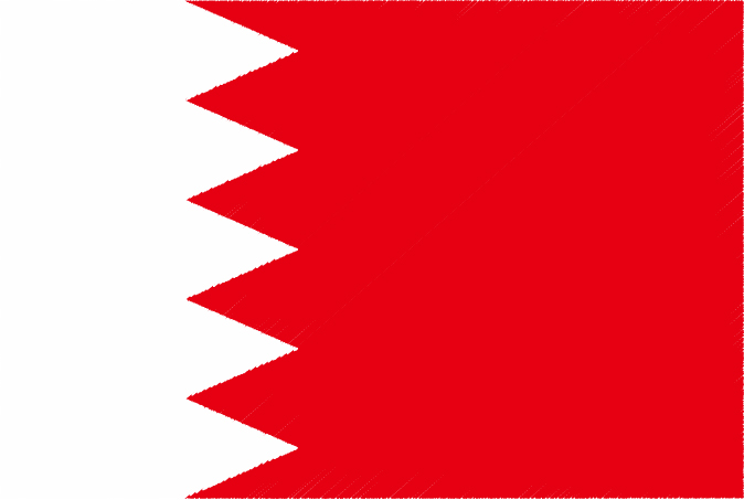 国旗 イラスト 無料|バーレーン王国の国旗