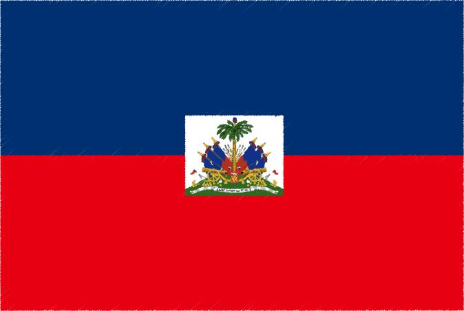 国旗 イラスト 無料|ハイチ共和国の国旗