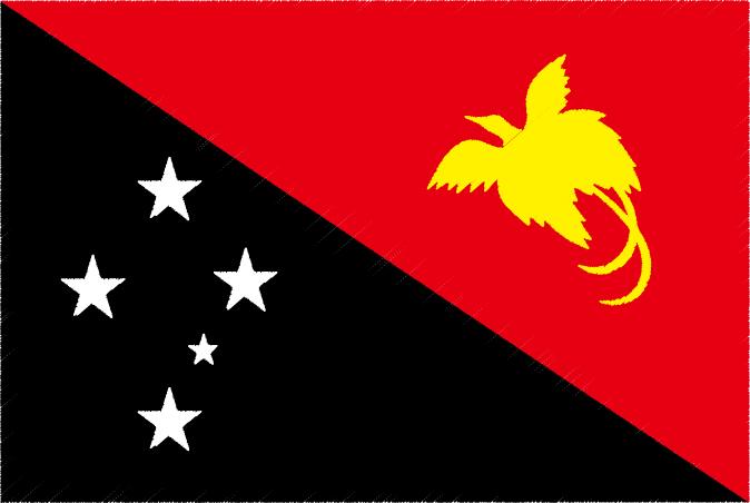 国旗 イラスト 無料|パプアニューギニア独立国の国旗