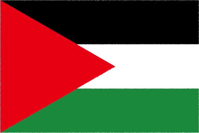 国旗 イラスト 無料 パレスチナの国旗