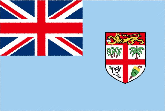 国旗 イラスト 無料 フィジー共和国の国旗