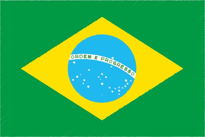 国旗 イラスト 無料|ブラジル連邦共和国の国旗