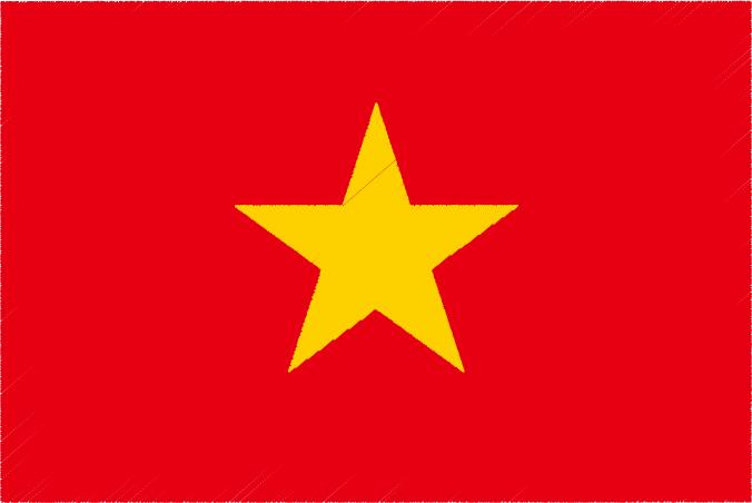 国旗 イラスト 無料|ベトナム社会主義共和国の国旗