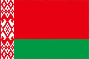 国旗 イラスト 無料|ベラルーシ共和国の国旗