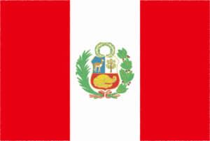 国旗 イラスト 無料|ペルー共和国の国旗