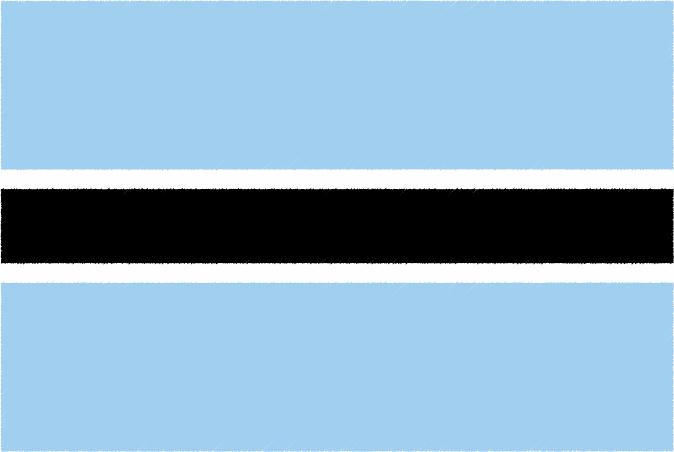 国旗 イラスト 無料|ボツワナ共和国の国旗