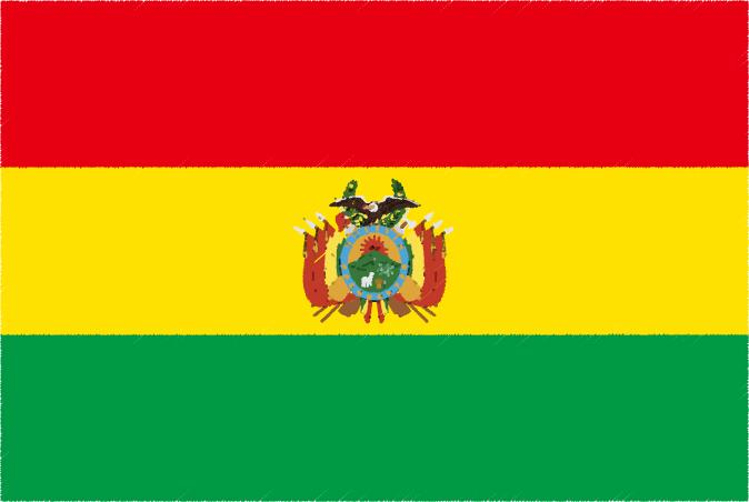 国旗 イラスト 無料|ボリビア多民族国の国旗