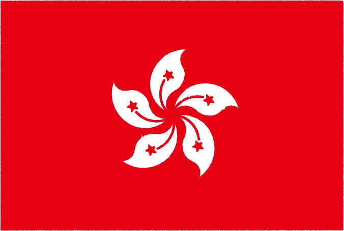 国旗 イラスト 無料|ホンコンの国旗