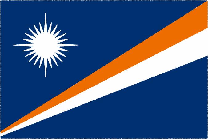 国旗 イラスト 無料|マーシャル諸島共和国の国旗