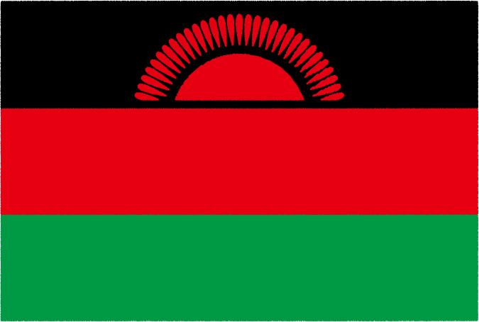 国旗 イラスト 無料 マラウイ共和国の国旗