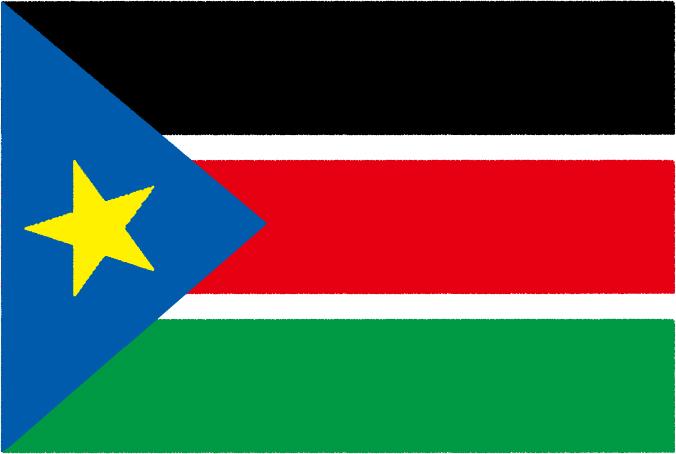 国旗 イラスト 無料|南スーダン共和国の国旗