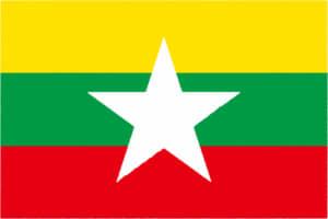 国旗 イラスト 無料|ミャンマー連邦共和国の国旗