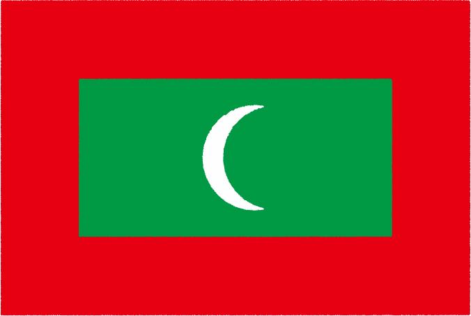 国旗 イラスト 無料|モルディヴ共和国の国旗