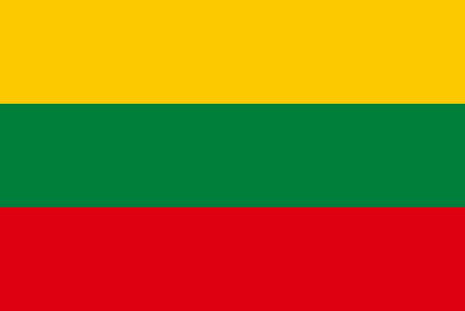 国旗 イラスト 無料|リトアニア共和国の国旗