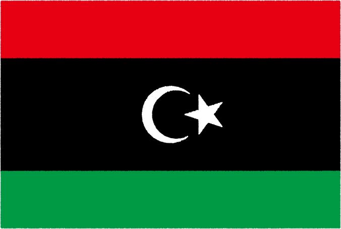 国旗 イラスト 無料 リビアの国旗