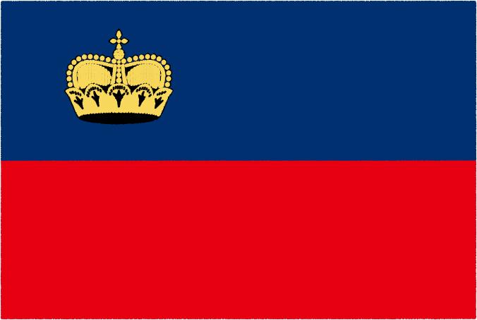 国旗 イラスト 無料|リヒテンシュタイン公国の国旗