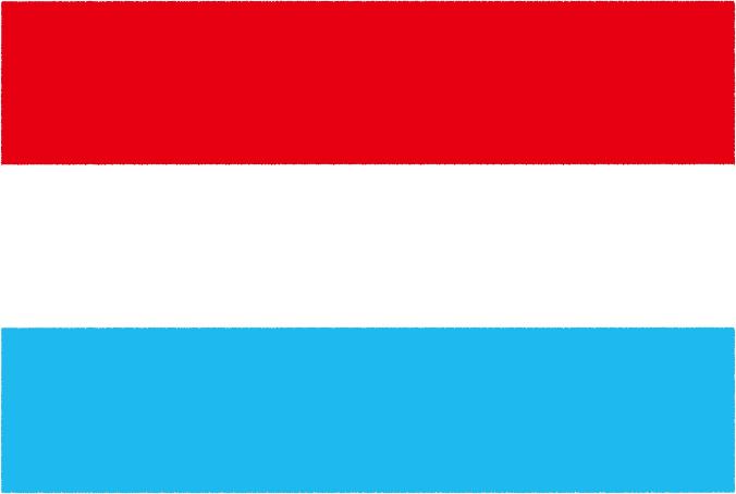 国旗 イラスト 無料|ルクセンブルク大公国の国旗