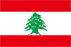 国旗 イラスト 無料|レバノン共和国の国旗