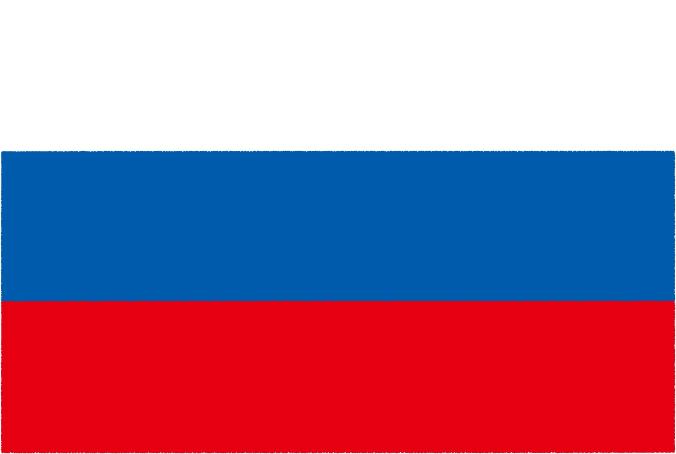 国旗 イラスト 無料|ロシア連邦の国旗