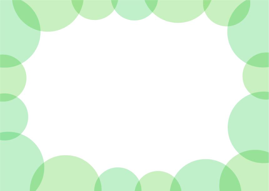 可愛いイラスト無料|背景 周りに円 シンプル 緑色