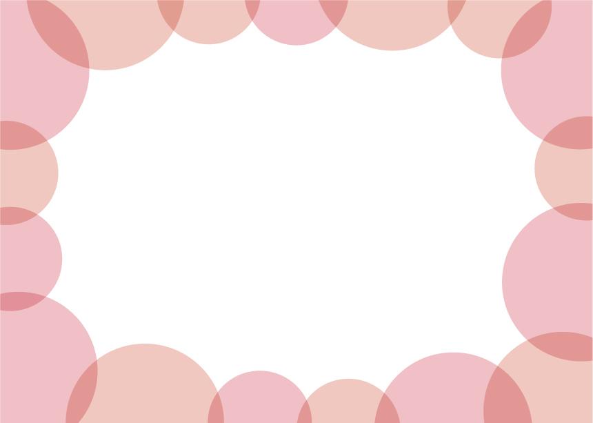 可愛いイラスト無料 背景 周りに円 シンプル ピンク色