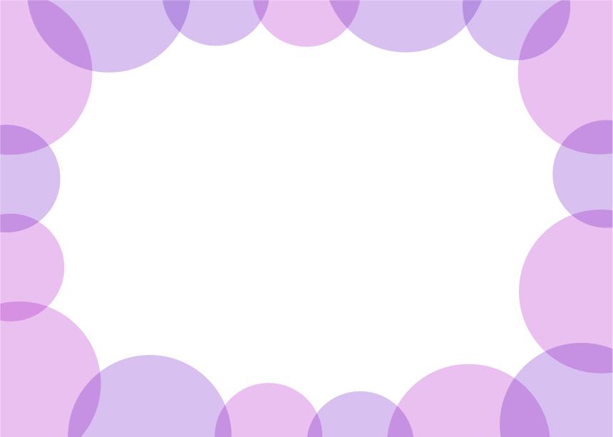 可愛いイラスト無料|背景 周りに円 シンプル 紫色