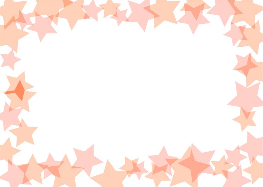 可愛いイラスト無料|背景 星 枠 赤色