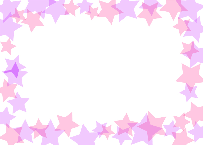 可愛いイラスト無料|背景 星 枠 紫色