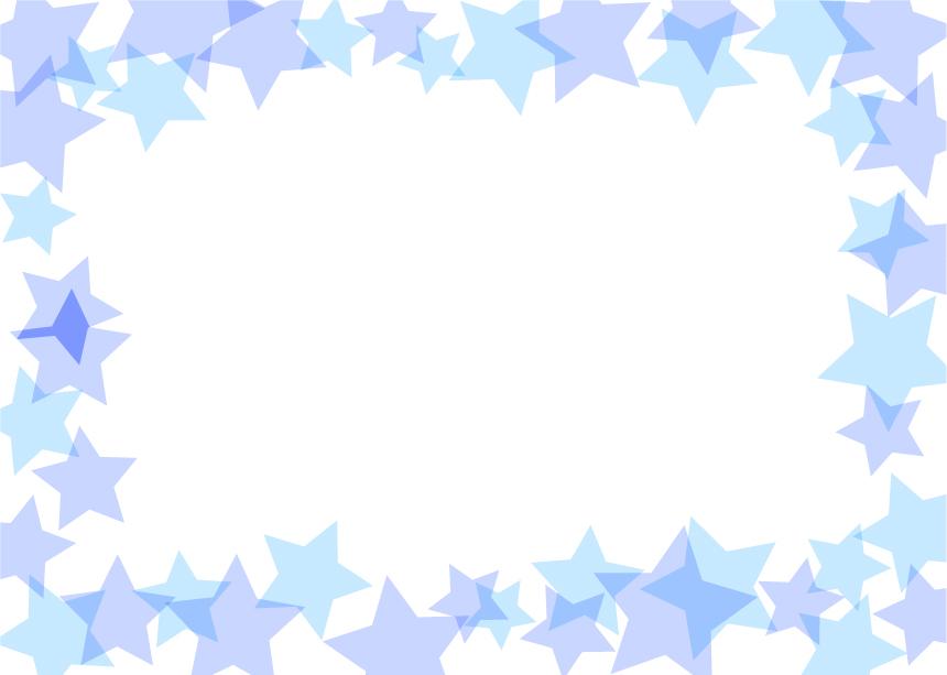 可愛いイラスト無料|背景 星 枠 青色