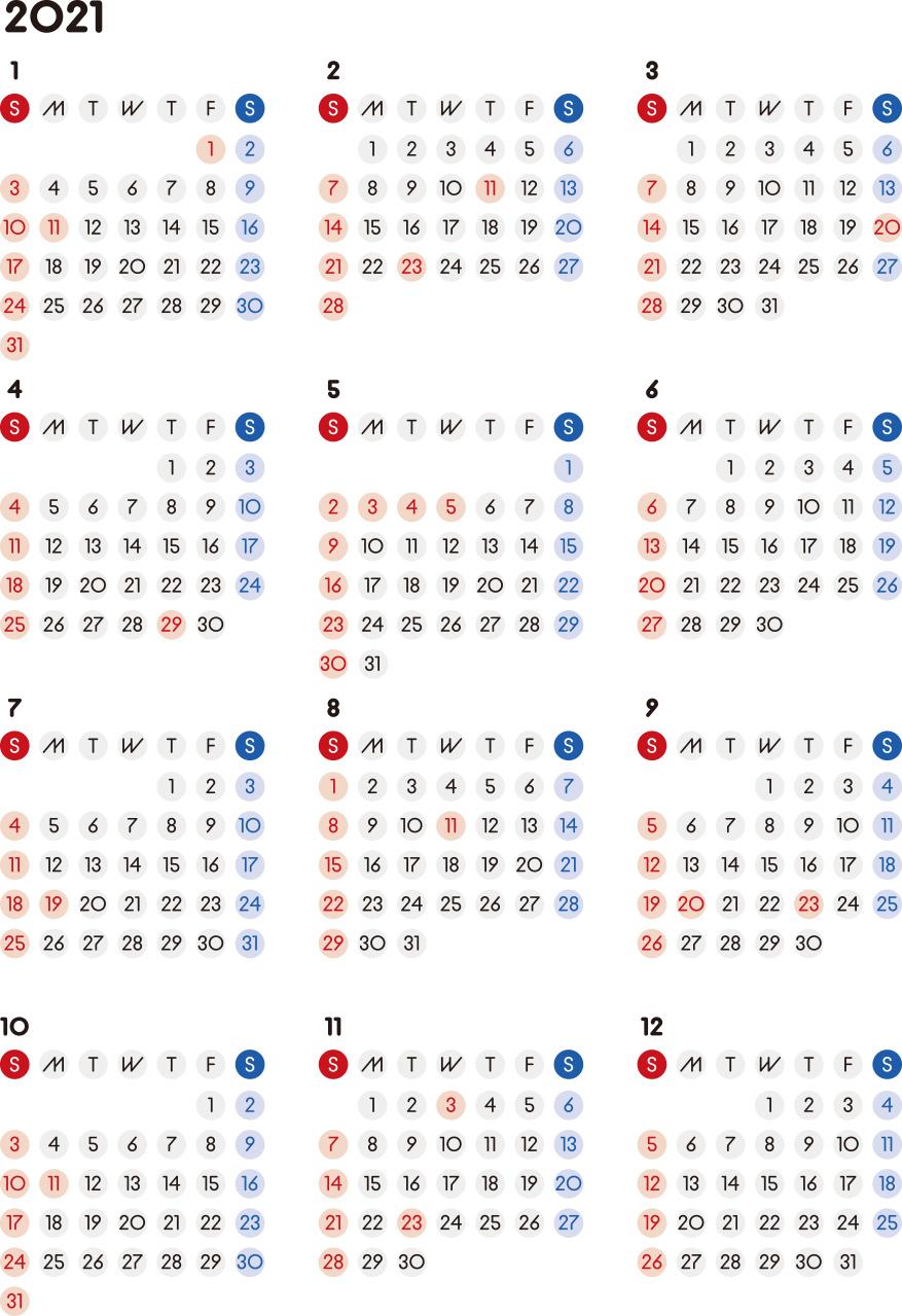 カレンダー 2021 無料|シンプルなカレンダー A4 丸バージョン (日曜始まり)
