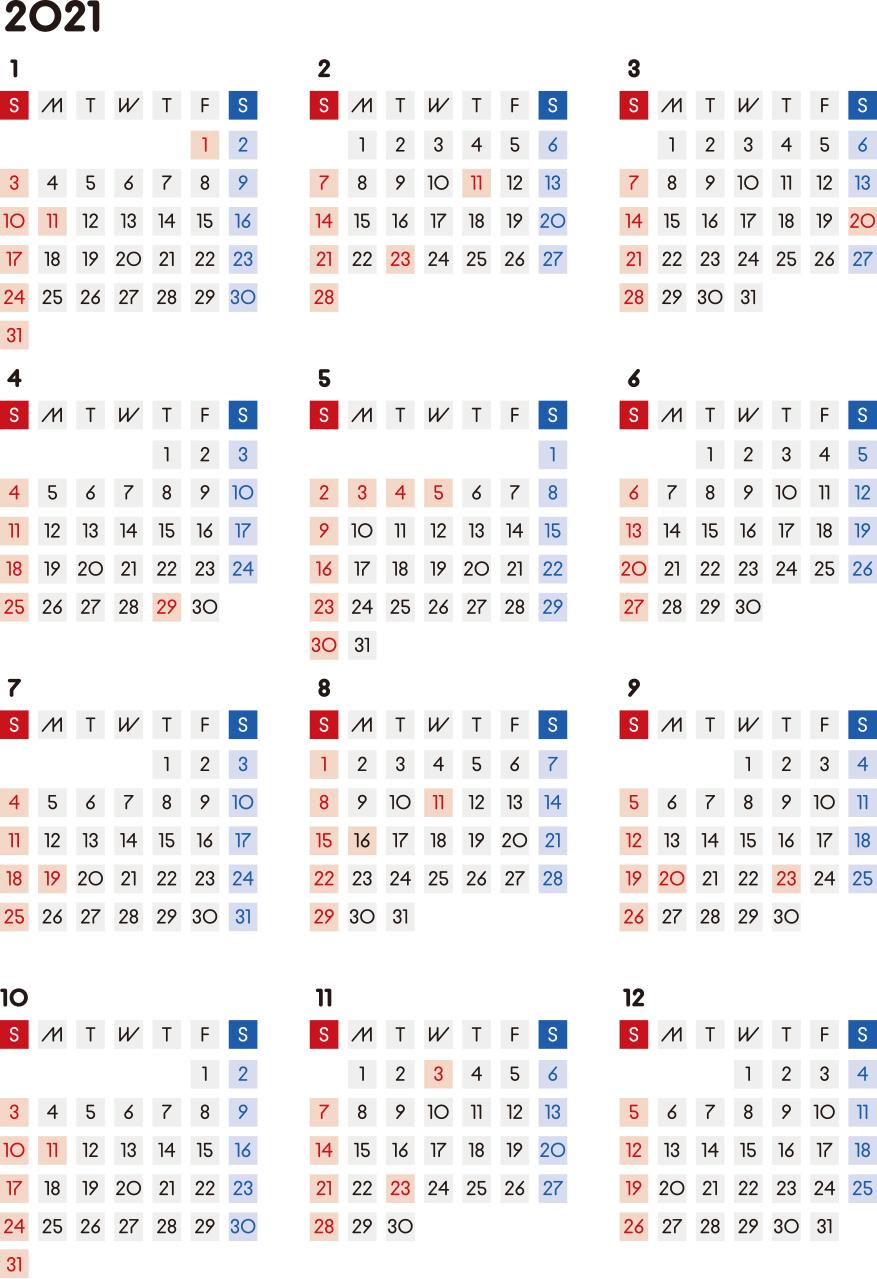 カレンダー 2021 無料|シンプルなカレンダー A4 四角バージョン(日曜始まり)