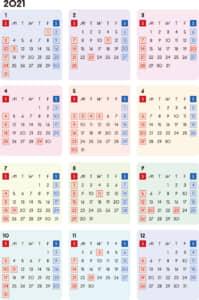 カレンダー 2021 無料|シンプルなカレンダー A4 カラフル(日曜始まり)