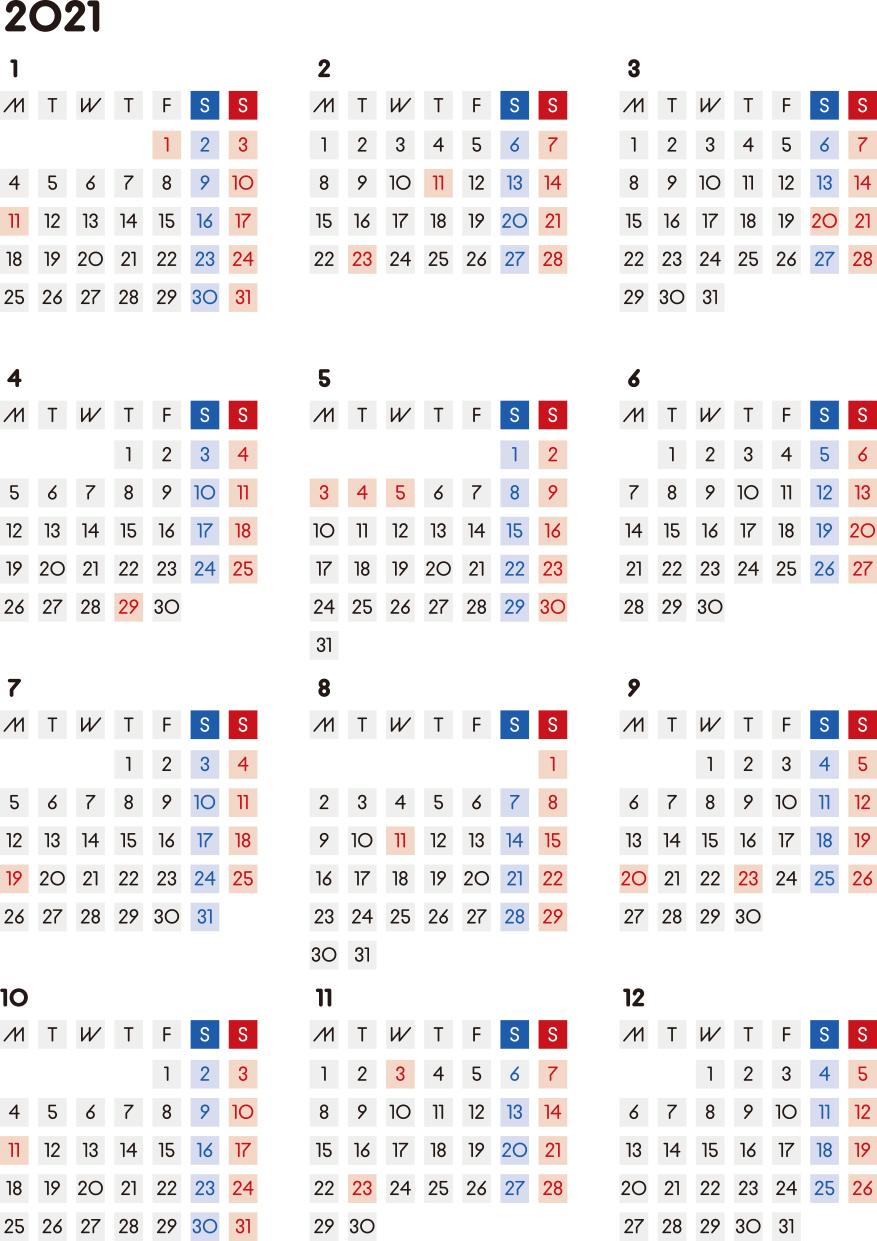 カレンダー 2021 無料|シンプルなカレンダー A4 四角バージョン(月曜始まり)