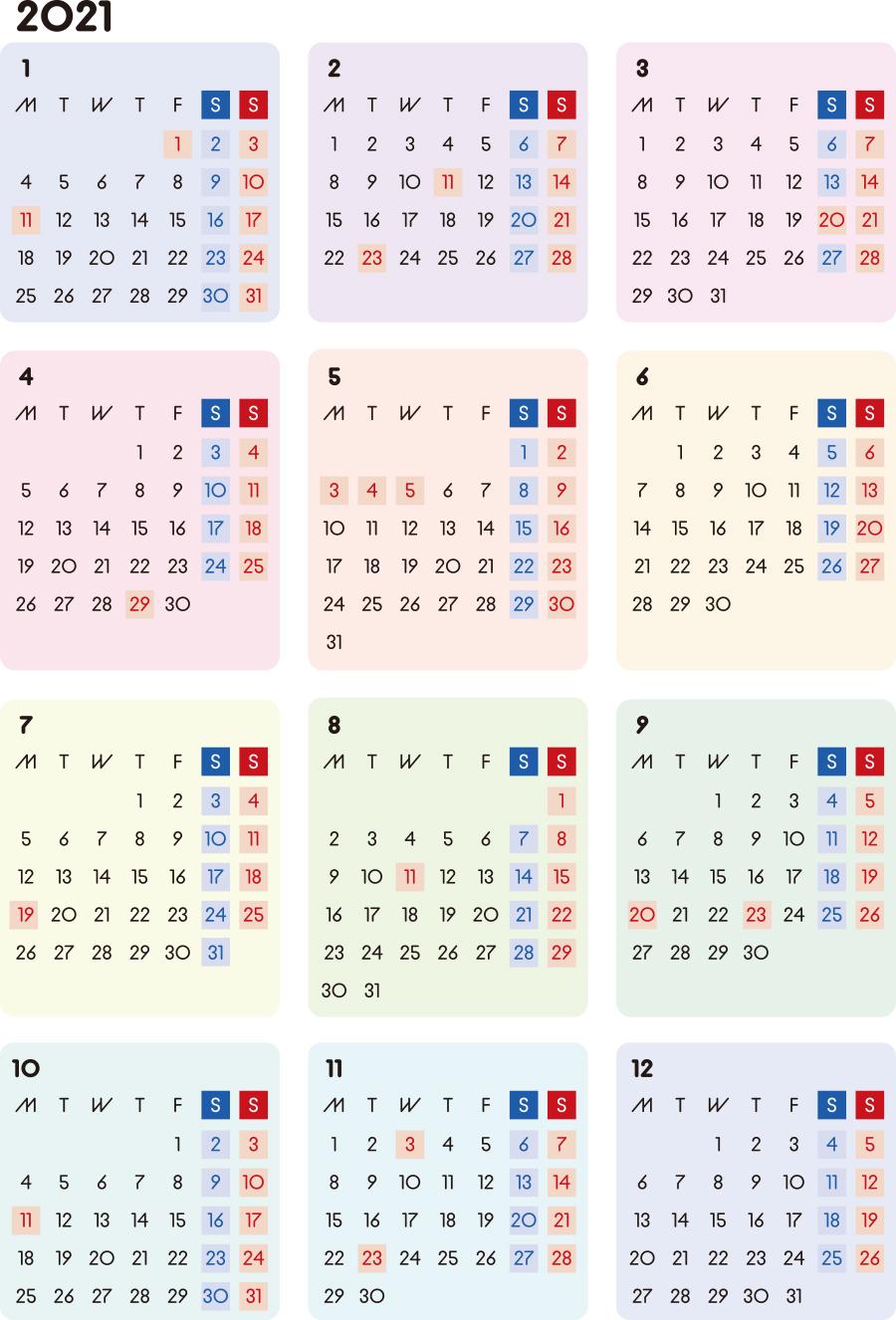 カレンダー 2021 無料 シンプルなカレンダー A4 カラフル(月曜始まり)