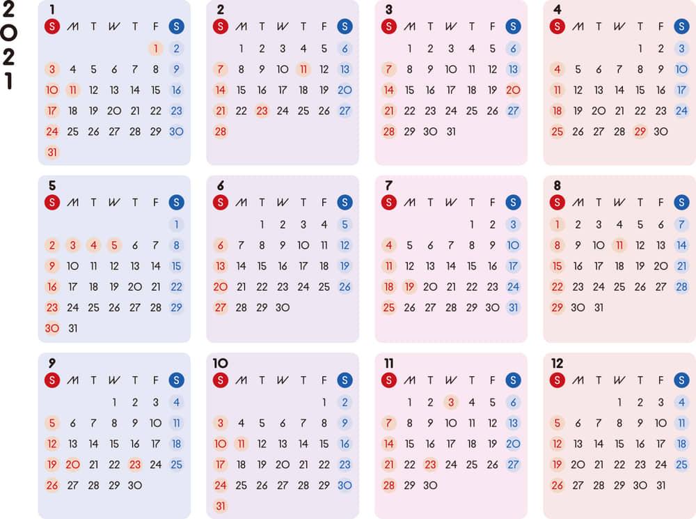 カレンダー 2021 無料 シンプルなカレンダー A4 カラフル 横型(日曜始まり)