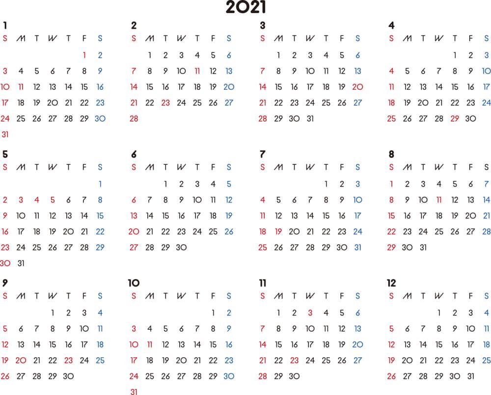 カレンダー 2021 無料|シンプルなカレンダー A4 横型(月曜始まり)